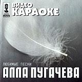 Любимые песни (MPEG)