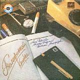 Телефонная книжка