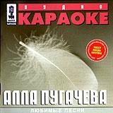 Любимые песни (CD)