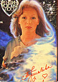 карманный календарь 1991 (04)