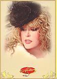 открытка 2008 (