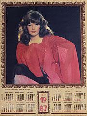 календарь 1987