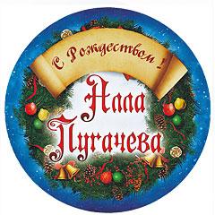 """""""Рождественские Встречи 2013"""" конфети"""