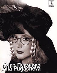 открытка 2002 (12)