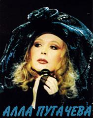 открытка 1999