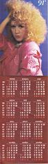 Календарь 1991 (02)