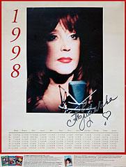 календарь 1998 (2)