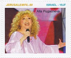 Марка Jerusalemfilm-50 №1 (Израиль)