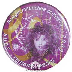 """значок """"Рождественские встречи 2009"""""""