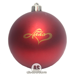 "новогодний шар-игрушка ""Радио Алла"""