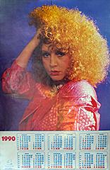 настенный календарь на 1990 год