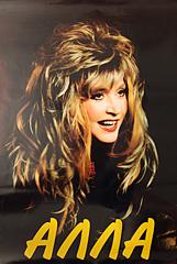Плакат 2002