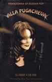 программка Тур США/Канада 2000