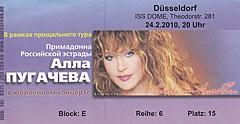 """билет """"Cны о любви"""". Дюссельдорф (Германия) 24.02.2010"""