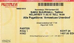 "билет на концерт ""Сны о Любви"" Таллинн (11 февраля 2010)"
