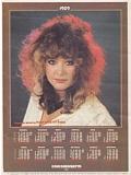 календарь (малый) на 1989 год (Союзконцерт)