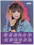 календарь 1989 (мал)