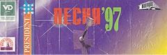 """билет и флаер на концерт """"Песня 97"""" (1 ноября 1997, Киев)"""