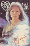 карманный календарь ФОТОН 1986